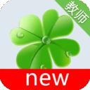 校智达教师端app下载_校智达教师端app最新版免费下载