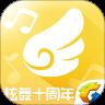 炫舞小灵通app下载_炫舞小灵通app最新版免费下载