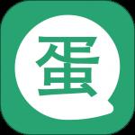 蛋蛋助手app下载_蛋蛋助手app最新版免费下载