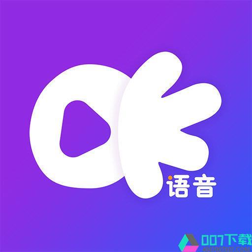 OK语音app下载_OK语音app最新版免费下载