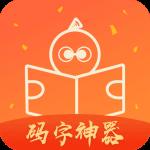 橙瓜app下载_橙瓜app最新版免费下载