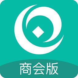 商会通商会版app下载_商会通商会版app最新版免费下载