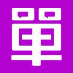 单身在线app下载_单身在线app最新版免费下载