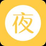 寝室夜谈app下载_寝室夜谈app最新版免费下载