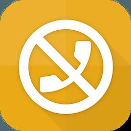 来电黑名单app下载_来电黑名单app最新版免费下载