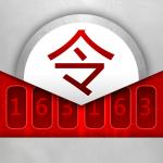 网易手机将军令app下载_网易手机将军令app最新版免费下载
