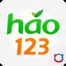 hao123上网导航app下载_hao123上网导航app最新版免费下载