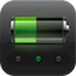 安兔兔省电王app下载_安兔兔省电王app最新版免费下载