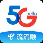 四川电信app下载_四川电信app最新版免费下载