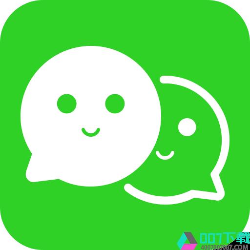 微信分身版安卓app下载_微信分身版安卓app最新版免费下载