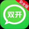 双开分身app下载_双开分身app最新版免费下载