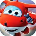 超级飞侠之荒野大冒险破解版app下载_超级飞侠之荒野大冒险破解版app最新版免费下载