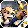 火焰纹章自走棋app下载_火焰纹章自走棋app最新版免费下载