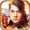 天王传奇app下载_天王传奇app最新版免费下载
