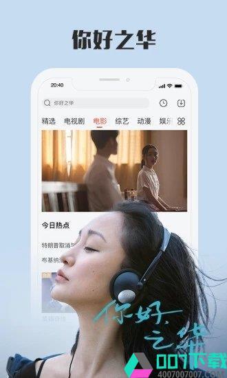黑夜影视app下载_黑夜影视app最新版免费下载