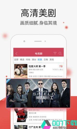 浅浅视频app下载_浅浅视频app最新版免费下载
