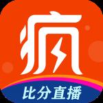 体育疯-NBA直播app下载_体育疯-NBA直播app最新版免费下载