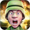 枪战兵团app下载_枪战兵团app最新版免费下载