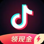 抖音极速版app下载_抖音极速版app最新版免费下载