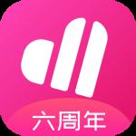爱豆app下载_爱豆app最新版免费下载