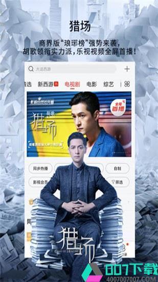 芭蕉影视app下载_芭蕉影视app最新版免费下载