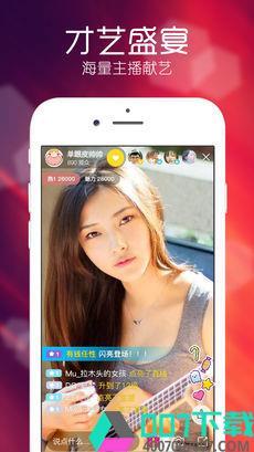 韩国美女主播app下载_韩国美女主播app最新版免费下载