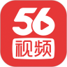 56视频app下载_56视频app最新版免费下载