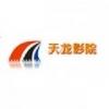 天龙高清影院app下载_天龙高清影院app最新版免费下载