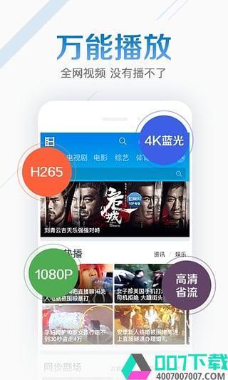 灰灰影音app下载_灰灰影音app最新版免费下载