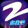 中国蓝TVapp下载_中国蓝TVapp最新版免费下载