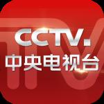 中央电视台app下载_中央电视台app最新版免费下载
