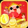 达人养猪场app下载_达人养猪场app最新版免费下载