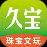 久宝app下载_久宝app最新版免费下载