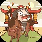 长安真有趣app下载_长安真有趣app最新版免费下载