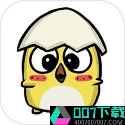 疯狂战斗鸡app下载_疯狂战斗鸡app最新版免费下载