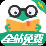 爱看书极速版app下载_爱看书极速版app最新版免费下载