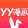 异类韩漫app下载_异类韩漫app最新版免费下载