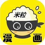 米粒漫画app下载_米粒漫画app最新版免费下载