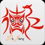 云上德江app下载_云上德江app最新版免费下载