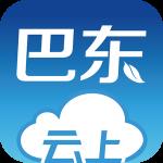 云上巴东app下载_云上巴东app最新版免费下载