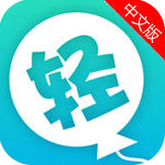 轻漫画app下载_轻漫画app最新版免费下载