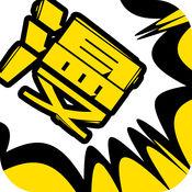 漫画人app下载_漫画人app最新版免费下载