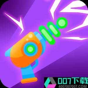 神枪的节奏app下载_神枪的节奏app最新版免费下载