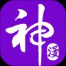 神漫画app下载_神漫画app最新版免费下载