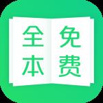 TXT全本免费阅读app下载_TXT全本免费阅读app最新版免费下载