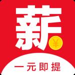 薪头条app下载_薪头条app最新版免费下载