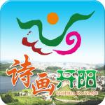 诗画开阳app下载_诗画开阳app最新版免费下载