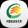 中国粮油信息网app下载_中国粮油信息网app最新版免费下载