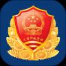 成都工商app下载_成都工商app最新版免费下载