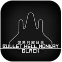 弹幕星期一黑app下载_弹幕星期一黑app最新版免费下载